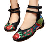 Chinese Embroidered Ballerina Women Elevator Shoes in Double Pankou Black Ankle Straps & Bird Patterns - Mega Save Wholesale & Retail - 1