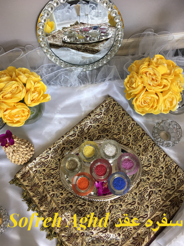 || A Travel Sofreh Aghd : Ready Made Persian Wedding Table ||