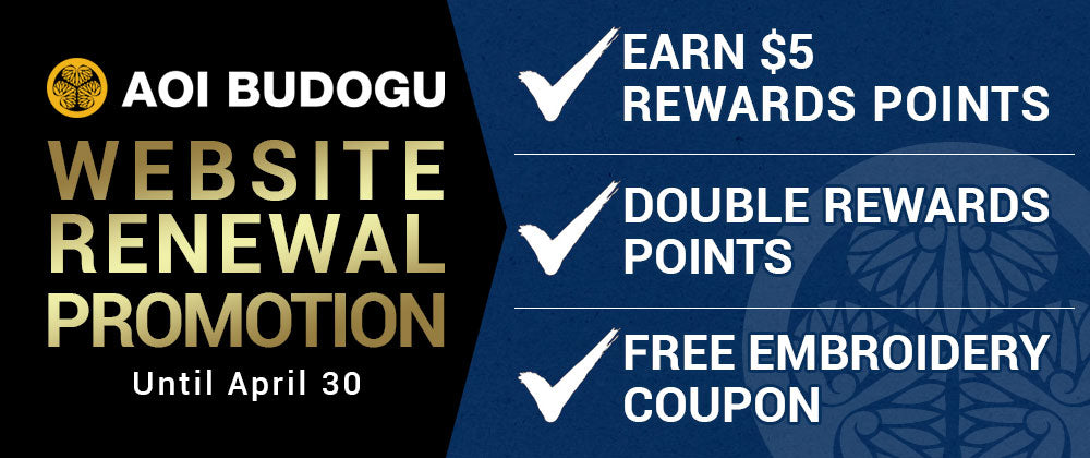 Renewal Promotion