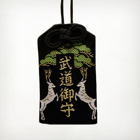 Budo Omamori Good Luck Charm [Black]