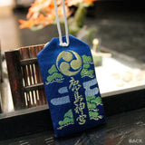 Budo Omamori Good Luck Charm [Blue]
