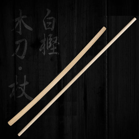 Japanese Aikido White Oak Bokuto/Jo Set