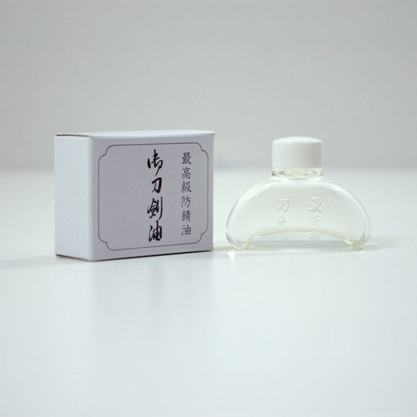 Choji Oil (20ml)