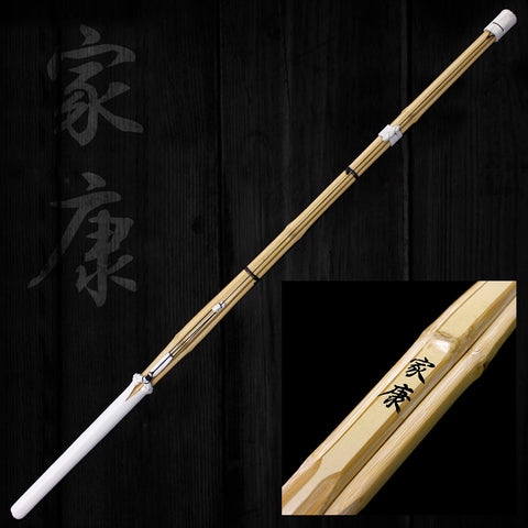 "Koto-Style Madake Shinai ""IEYASU"" (Furnished)"