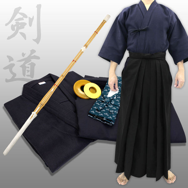 Kendo Beginner's Set