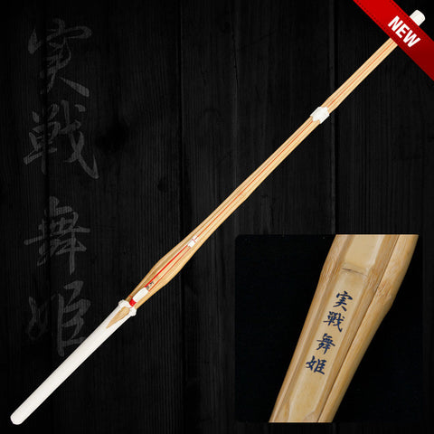 "Womens Dobari-style Shinai ""JISSEN MAIHIME"" (Furnished)"