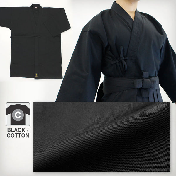 Black Cotton Basic Iaido Gi