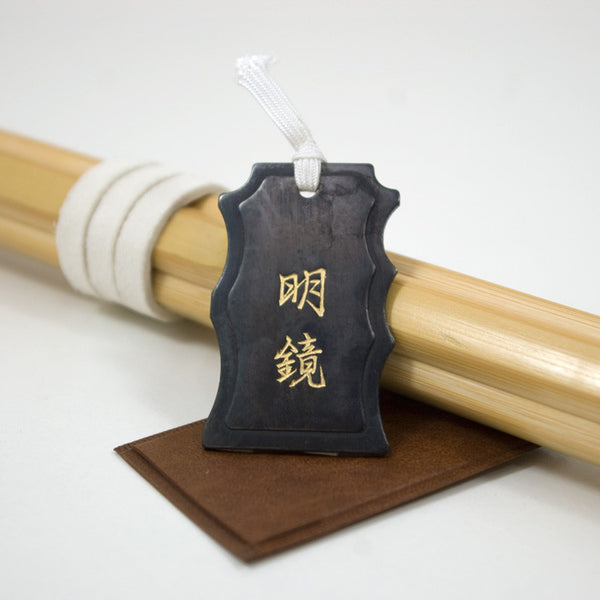 Portable Shinai Shaving Tool