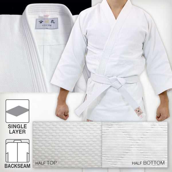 MINAMOTO Single Layered Aikido Gi [DX]