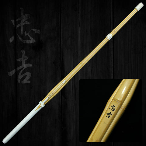 "Standard Shinai ""TADAYOSHI"" (Furnished)"