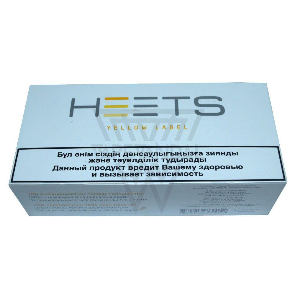Heets iQOS Heat sticks Russia Heets - Yellow Label (iQOS)