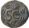 Roman Empire, Trajan (98-117), AE27 of Antioch, McAlee 487(h)