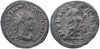 Roman Empire, Hostilian (Summer-November 251), Antoninianus, Pudicitia on rev.