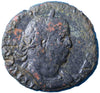 Roman Empire, Valerian (253-260), Sestertius, Victory on rev.