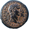 Roman Empire, Trajan (98-117), AE21 of Antioch, McAlee 499