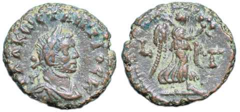 Roman Empire, Constantius I as Caesar (293-305), Tetradrachm of Alexandria, Nike, Yr 3