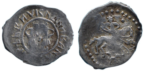 Russia, Mozhaisk, Ivan Andreevich (1432-1454), Denga