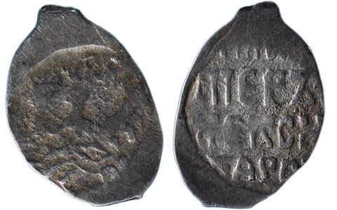 Russia, Moscow, 8020A, Ivan Vasilievich (1462-1505), Denga