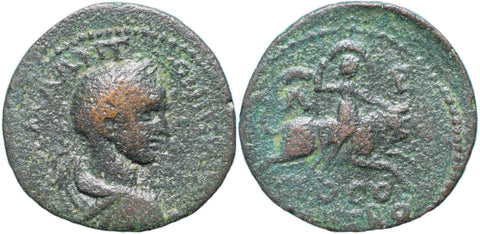 Roman Empire, Elagabalus (218-222), AE24 of Sidon, Europa on rev.