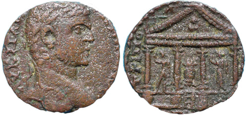 Roman Empire, Elagabalus (218-222), AE22 of Tripolis, Altar of Zeus on rev.