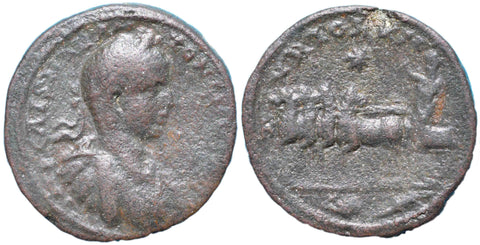 Roman Empire, Elagabalus (218-222), AE29 of Tyre, Quadriga on rev.