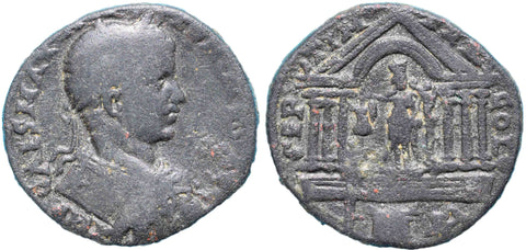 Roman Empire, Elagabalus (218-222), AE29 of Tyre, Temple of Astarte on rev.