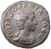 Roman Empire, Julia Soaemias (220-222), Denarius, RSC 14