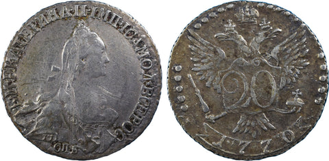 Russia, 1770, 20 kopecks, mm СПБ
