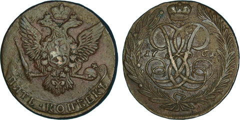 Russia, 1761 5 Kopecks, no mm
