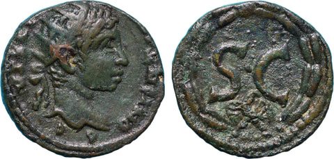 Roman Empire, Elagabalus (218-222), AE19 of Antioch, McAlee 782(b)