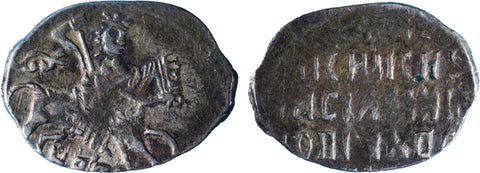 Russia, 1615, kopeck issued during Swedish occupation of Novgorod