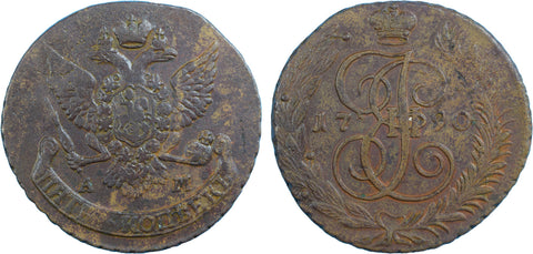 Russia, 1790, 5 Kopecks, mm AM
