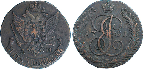 Russia, 1791, 5 kopecks mm AM