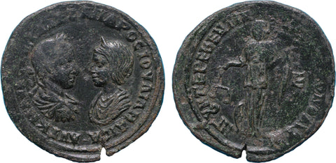 Roman Empire, Severus Alexander and Julia Maesa (c.222), AE28 of Marcianopolis
