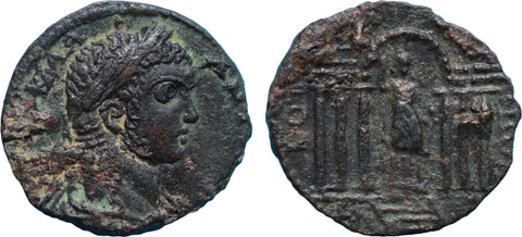 Roman Empire, Elagabalus (218-222), AE23 of Botrys