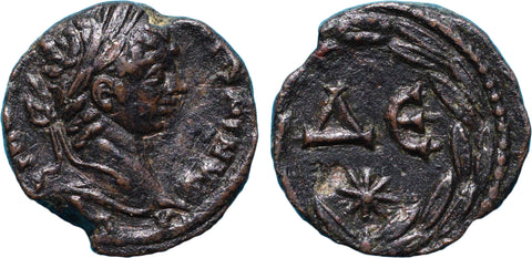 Roman Empire, Elagabalus (218-222), AE21 of Antioch, McAlee 799