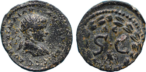 Roman Empire, Elagabalus (218-222), AE19 of Antioch, McAlee 789(b)