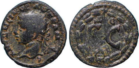 Roman Empire, Elagabalus (218-222), AE19 of Antioch, McAlee 790(b)