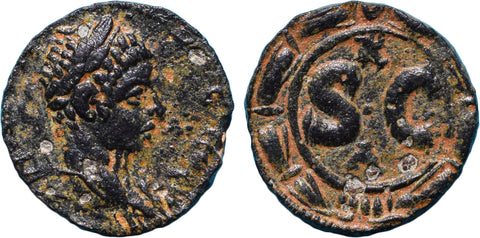 Roman Empire, Elagabalus (218-222), AE16 of Antioch, McAlee 796