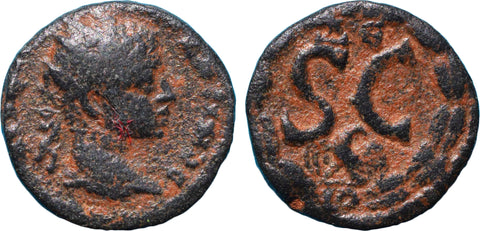 Roman Empire, Elagabalus (218-222), AE19 of Antioch, McAlee 783(b)