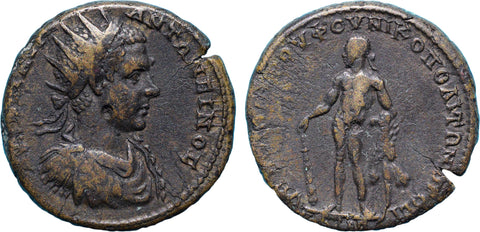 Roman Empire, Elagabalus (218-222), AE26 of Nicopolis ad Istrum, Hercules on rev.