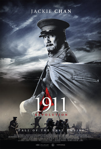 1911 (2011) (IC) - Anthology Ottawa