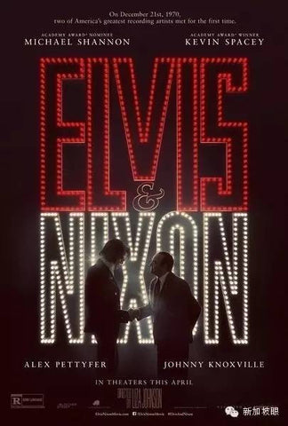 Elvis and Nixon (2016) (HNR) - Anthology Ottawa