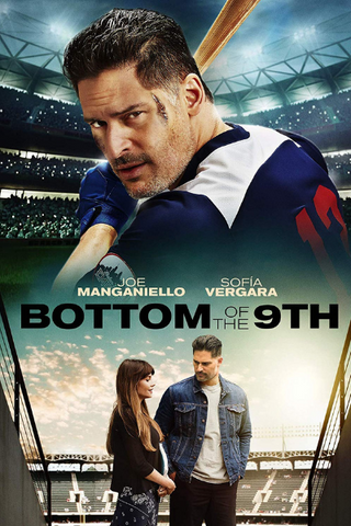 Bottom of the 9th (2019) (HNR)