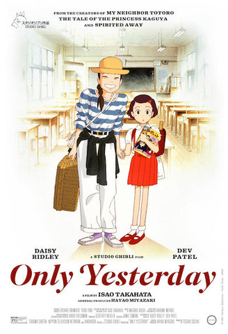 Only Yesterday (1991) (HNR) - Anthology Ottawa