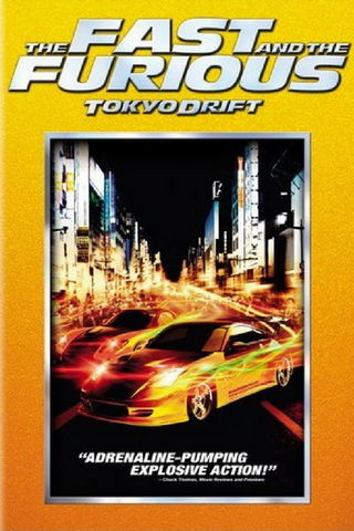 The Fast and the Furious: Tokyo Drift (2006) (C) - Anthology Ottawa
