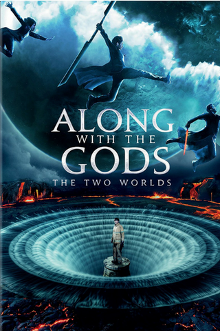 Along With The Gods: The Two Worlds (2017) (HNR)