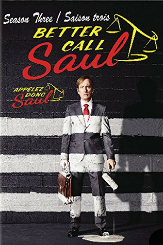 Better Call Saul: Season Three (2017) (THNR14) - Anthology Ottawa