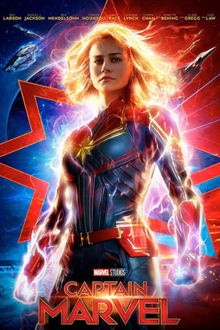 Captain Marvel (2019) (HNR)