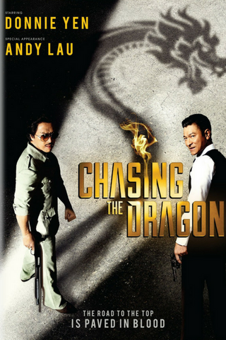 Chasing the Dragon (2017) (HNR) - Anthology Ottawa